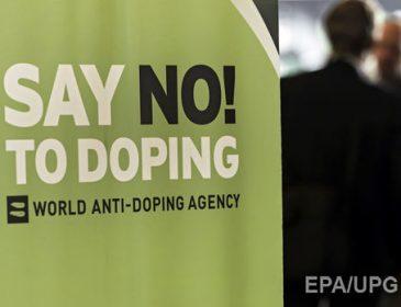 Во Всемирном антидопинговом агентстве допускают полную изоляцию российского спорта