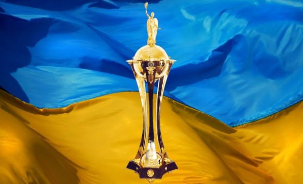 В рамках Кубка Украины по футболу «Ворскла» сыграет на выезде против ровенского «Вереса»