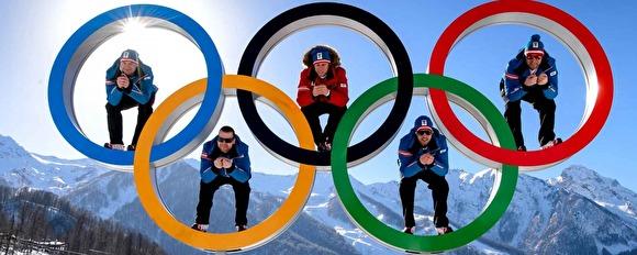 Инсбрук может подать заявку на проведение Олимпиады-2026