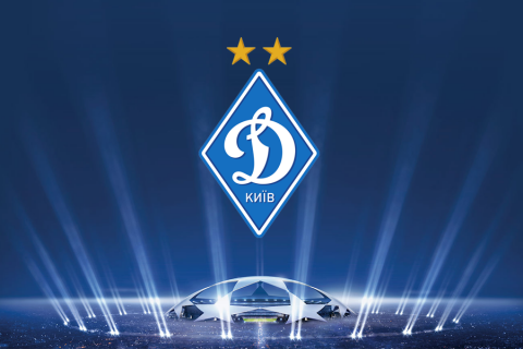 «Динамо» в Лиге чемпионов заработало лишь 1 миллион евро