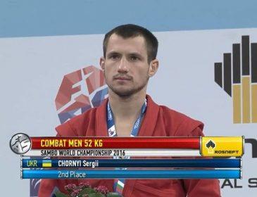 Украинец завоевал серебро на Чемпионате мира по боевому самбо