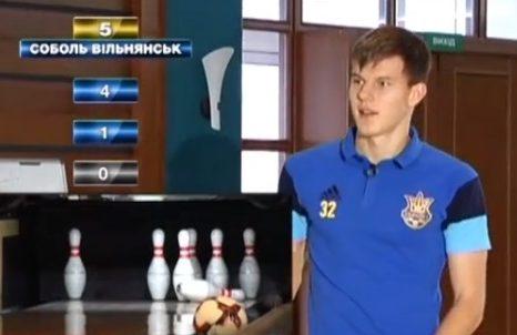 Как бить пенальти в боулинг-клубе: мастер-класс от сборной Украины