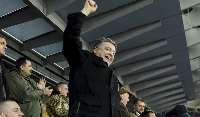 Порошенко поздравил сборную Украины с победой