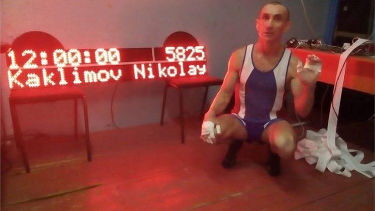 55-летний мужчина установил мировой рекорд по подтягиванию