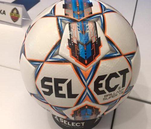 В чемпионате Украины будут играть мячом «Котигорошко»