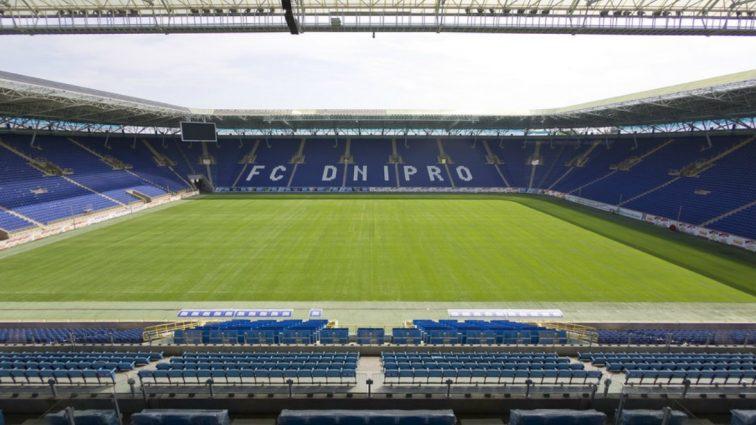 Днепр установил антирекорд посещаемости домашних матчей