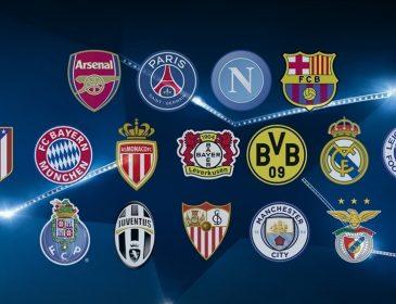 Жеребьевка 1/8 финала Лиги чемпионов УЕФА