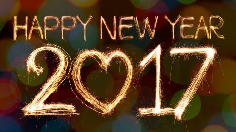 Поздравления с Новым Годом. Год Огненного Петуха 2017