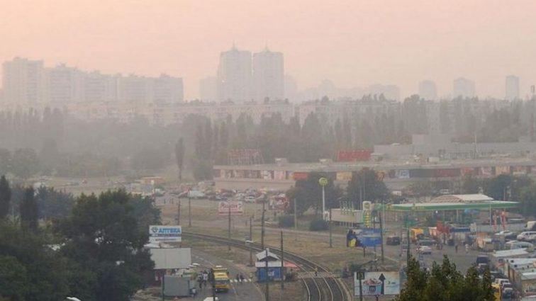 Осторожно! Над Киевом ядовитый смог! ТОП-12 советов врача как остаться в живих!