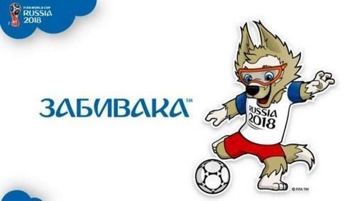 Россию лишат чести принимать Чемпионат Мира по футболу — 2018