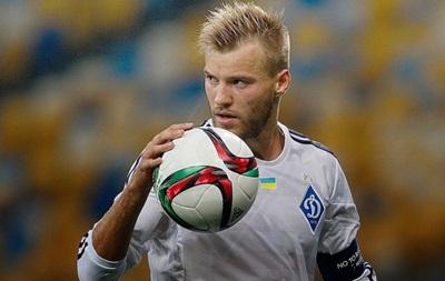 СМИ объявили о готовности «Динамо» продать Ярмоленко: озвучена цена