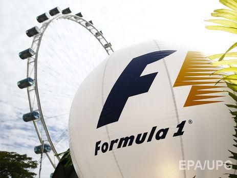 «Формулу-1» купили! Вы будете шокированы узнав, кто стал её владельцем!