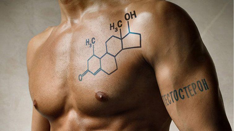 Повысить уровень тестостерона и улучшыть эрекцию: несколько простых способов сделать жизнь лучше