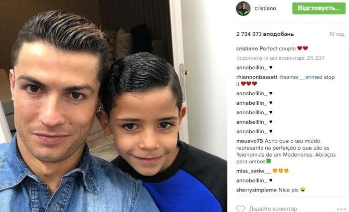 Роналду сделал сыну свою фирменную прическу