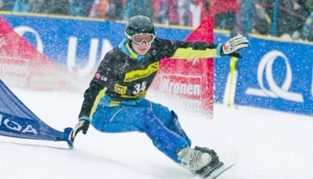 Украинские спортсмены взяли четыре награды в первые дни Универсиады