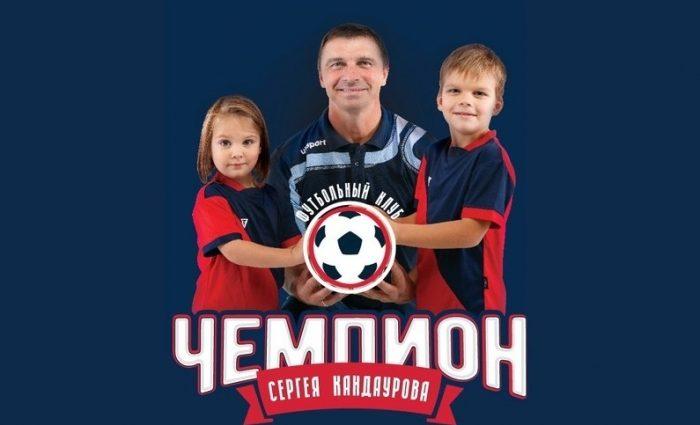 Бывший игрок сборной Украины станет владельцем футбольного клуба