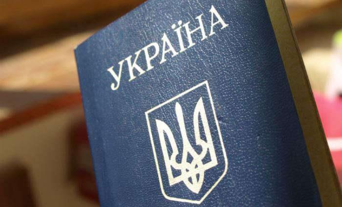 «Я хочу быть гражданином своей страны и только!»: известный футболист отказался от украинского паспорта
