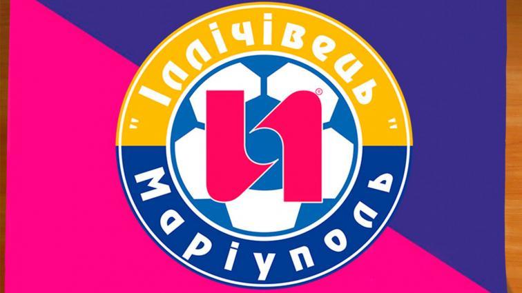 Футбольный «Ильичевец» сменит название