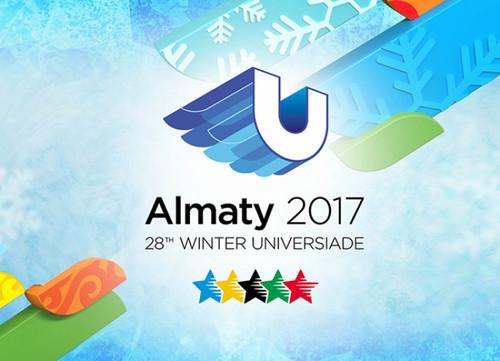 Универсиада. Сборная Украины — третья в смешанной эстафете