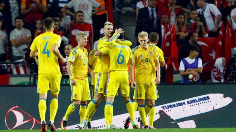 Расписание сборной Украины на начало октября