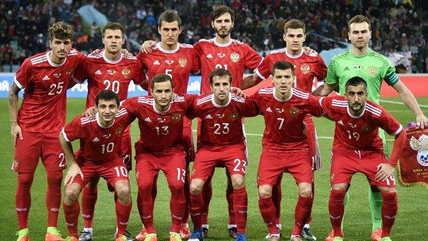 Сборные Украины и России разведут при жеребьевке Лиги наций УЕФА