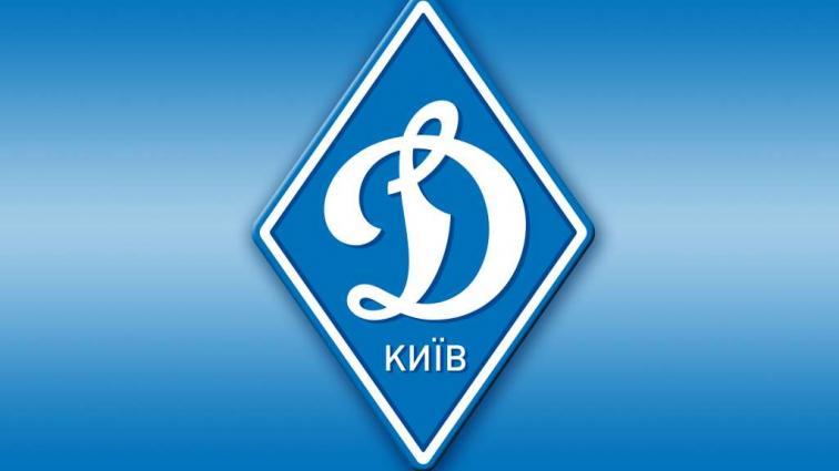 Источник: У Динамо может быть новый тренер