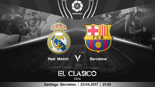 Матч «Реал» – «Барселона» посмотрят более 650 миллионов зрителей