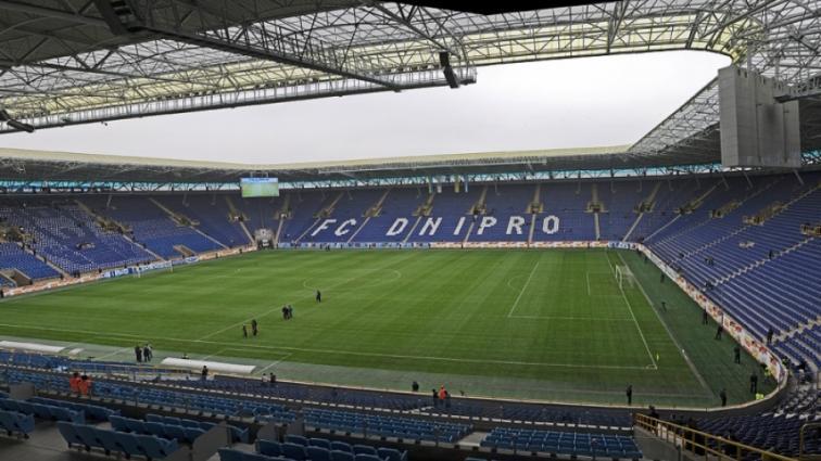 ФФУ составит рейтинг украинских футбольных арен