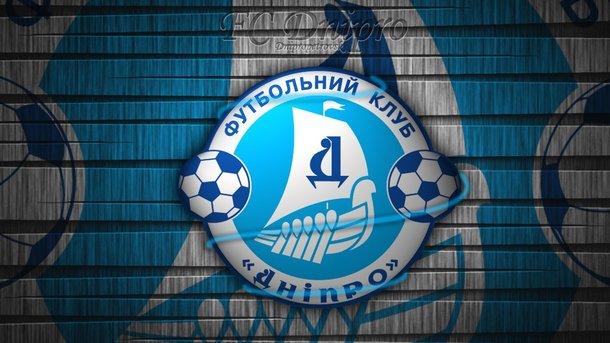 ФФУ решила пока не выдавать «Днепру» аттестат на следующий сезон