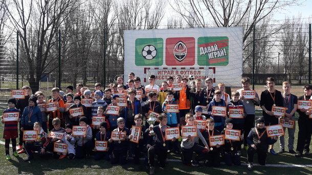 «Шахтер» проводит четыре турнира для детей в рамках проекта «Больше, чем футбол»