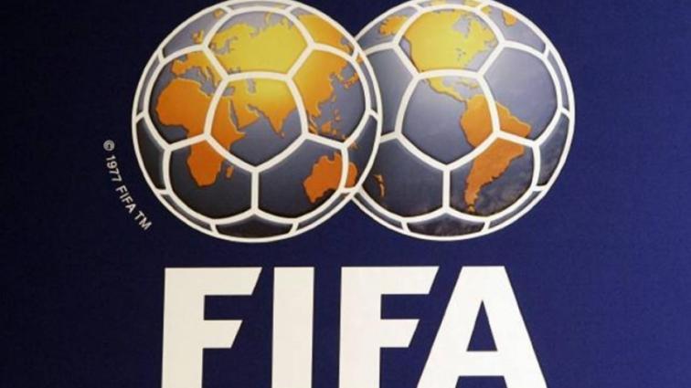 ФИФА понесли финансовые убытки за 2016 год