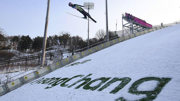 57 украинских спортсменов будут готовиться к Олимпиаде-2018