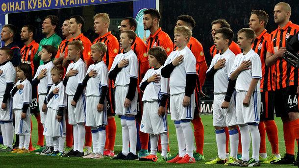 Где смотреть матч «Шахтер» — «Динамо» 26 мая в Харькове