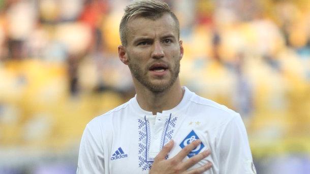 «Динамо» едва не забыло Ярмоленко в аэропорту