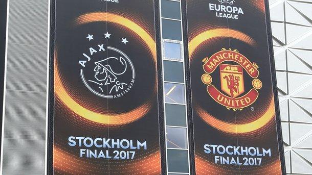За кого будете болеть в финале Лиги Европы? – опрос