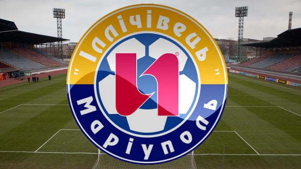 Болельщики «Ильичевца» выбрали новое название для клуба