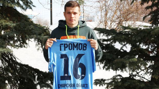 Экс-игрок «Динамо» продержался в «Крыльях Советов» всего полгода