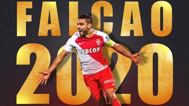 Радамель Фалькао продлил контракт с «Монако»