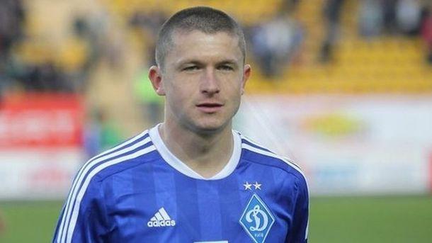 «Динамо» предоставило статус свободного агента Андрею Цурикову