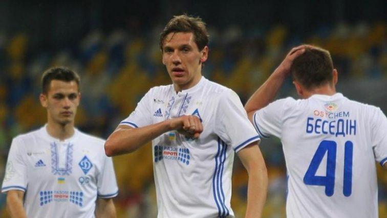 Лидер Динамо прокомментировал победу над Шахтером
