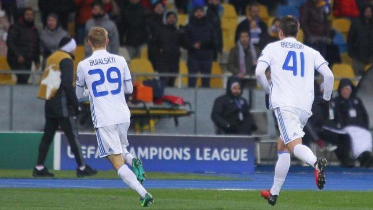 Динамо отменило игру из запрет австрийских властей