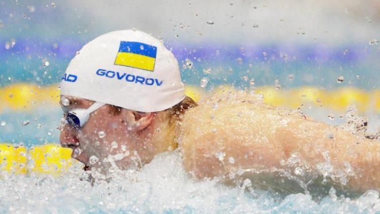 Украинский пловец из Крыма завоевал золото на турнире