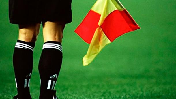 Названы бригады судей на матчи второго тура футбольной Премьер-лиги Украины