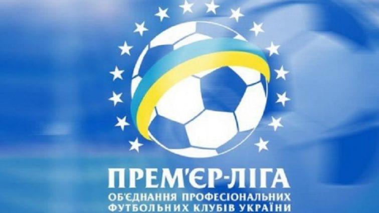 Украинская Премьер-лига осталась без титульного спонсора