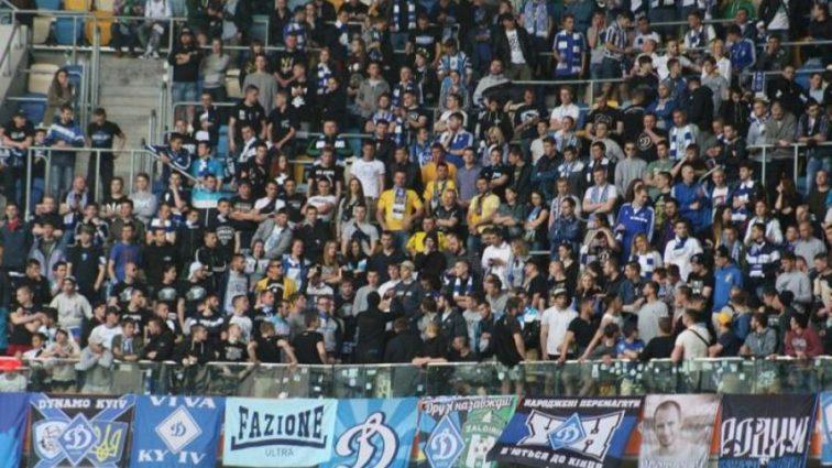 Стало известно, будет наказано Динамо за действия своих фанатов в матче за Суперкубок