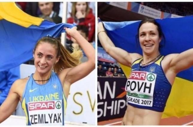 Украинские легкоатлетки Повх и Земляк подозреваются в употреблении допинга