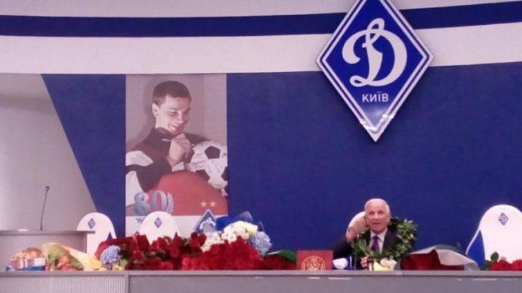 Динамо пожизненно будет заниматься легендарным футболистом