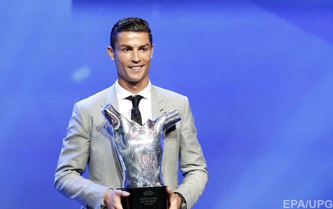 Роналду признан лучшим игроком года по версии УЕФА