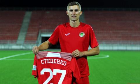 Украинский футболист подписал контракт с клубом Таджикистана