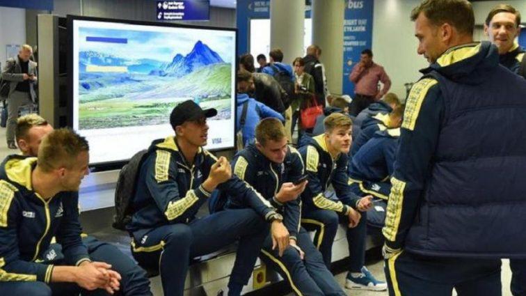 Сборная Украины прибыла в Исландию на матч отбора ЧМ-2018